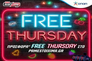 Ώρα για φανταστική προσφορά* στη Free Thursday του Pamestoixima.gr (* Ισχύουν όροι και προϋποθέσεις)