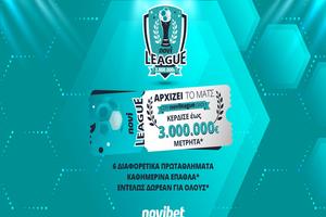 Novileague: 12.000€* μοιράστηκαν οι νικητές του τριημέρου | Η αγωνιστική της Δευτέρας (* Ισχύουν όροι και προϋποθέσεις)