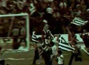 Euro 1980: Πρώτο ελληνικό «παρών», δεύτερος γερμανικός θρίαμβος