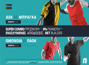 AEK & ΠΑΟΚ παίζουν με σούπερ προσφορά* & ενισχυμένες αποδόσεις! (* Ισχύουν όροι και προϋποθέσεις)