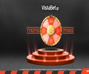 Γιορτές με Τυχερό Τροχό και καθημερινά έπαθλα* στη Vistabet (*Ισχύουν όροι και προϋποθέσεις)