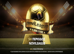 Novileague: Πάρτι τίτλου στο Νιουκάστλ