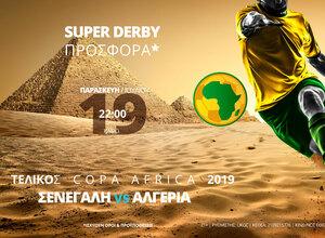 Σενεγάλη – Αλγερία στη Novibet με Super Derby προσφορά*!