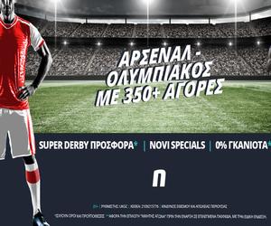 Άρσεναλ – Ολυμπιακός στη Novibet με Super Derby προσφορά* (*Ισχύουν όροι & προϋποθέσεις)