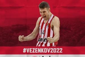 Επίσημο: Βεζένκοφ μέχρι το 2022 στον Ολυμπιακό