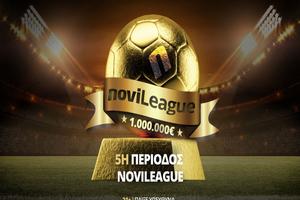 Novileague: Ευρωπαϊκή μάχη στην Ανδαλουσία