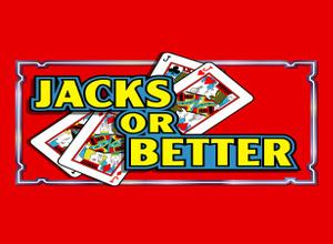 Βίντεο Πόκερ: Τι είναι και πως παίζεται