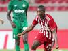 Ολυμπιακός - Λουντογκόρετς 1-1: Σώθηκε από τον Αγκιμπού Καμαρά κι ελπίζει σε πρόκριση (videos)