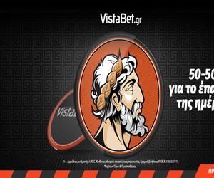 Κορώνα ή Γράμματα το καθημερινό δίλημμα στην Vistabet