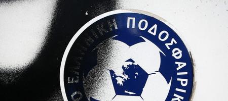 ΕΠΟ: Αυτή είναι η επιστολή σε UEFA και FIFA για τη Βόρεια Μακεδονία