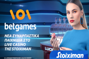 H BetGames έφτασε στο Live Casino της Stoiximan με σούπερ προσφορά* κάθε Παρασκευή! (* Ισχύουν όροι και προϋποθέσεις)