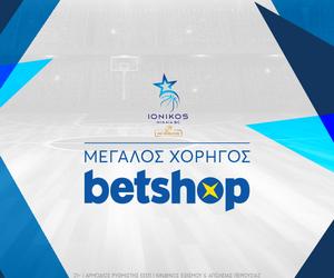 Betshop.gr και ΚΑΕ Ιωνικός από φέτος μαζί!