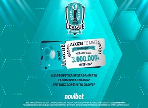 Novileague: Παρέλαβε τις 50.000€* ο μεγάλος νικητής (*Ισχύουν όροι και προϋποθέσεις)
