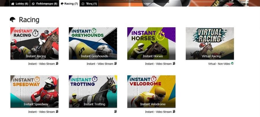 Virtual Sports στην Interwetten: Παιχνίδια και αγορές