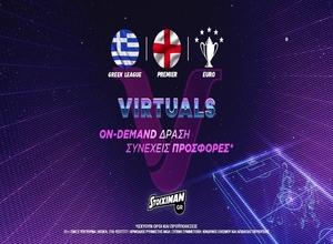Virtuals στη Stoiximan με Ελλάδα, Premier και EURO!