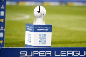 Super League Interwetten: Υπογράφηκε η Κεντρική Διαχείριση