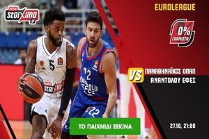 EuroLeague και Κύπελλο Ελλάδος με 0% γκανιότα* στο Pamestoixima.gr!