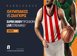 Ολυμπιακός – Ζαλγκίρις με Live Streaming* & σούπερ προσφορά* (*Ισχύουν όροι και προϋποθέσεις)