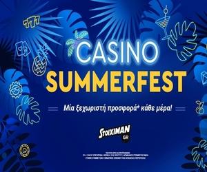 Σούπερ προσφορά* στη Stoiximan Roulette στο Casino SummerFest! (*Ισχύουν όροι & προϋποθέσεις)