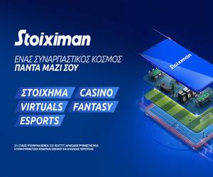 Ένας συναρπαστικός κόσμος πάντα μαζί σου: Το νέο τηλεοπτικό της Stoiximan φέρνει τα πάνω - κάτω!