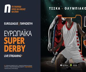 ΤΣΣΚΑ Μόσχας – Ολυμπιακός με livestreaming* και ειδικά στοιχήματα