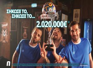 Σούπερ προσφορά* στη EuroNovileague με 1000€ για τους νικητές! (* Ισχύουν όροι και προϋποθέσεις)