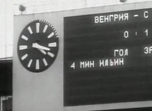 Euro 1960: Η μεγάλη αρχή