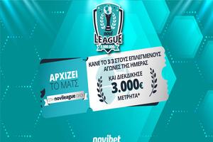 Διεκδίκησε 3.000€* στη 2η αγωνιστική της νέας Novileague–Ξεκίνα σήμερα δωρεάν*! (* Ισχύουν όροι και προϋποθέσεις)