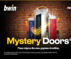 Mystery Doors* για το έπαθλο της ημέρας στην bwin! (*Ισχύουν όροι και προϋποθέσεις)