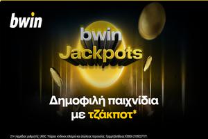 Βwin Jackpots*: Η διασκέδαση περνάει σε άλλη διάσταση στο καζίνο (*Ισχύουν όροι και προϋποθέσεις)