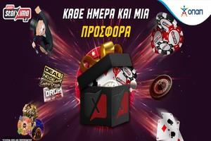 Τρίτη με σπουδαία προσφορά* στο Live Casino του Pamestoixima.gr! (*Ισχύουν όροι και προϋποθέσεις)