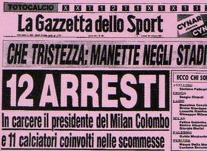 Περιγραφή Σέριε A (Ιταλία)