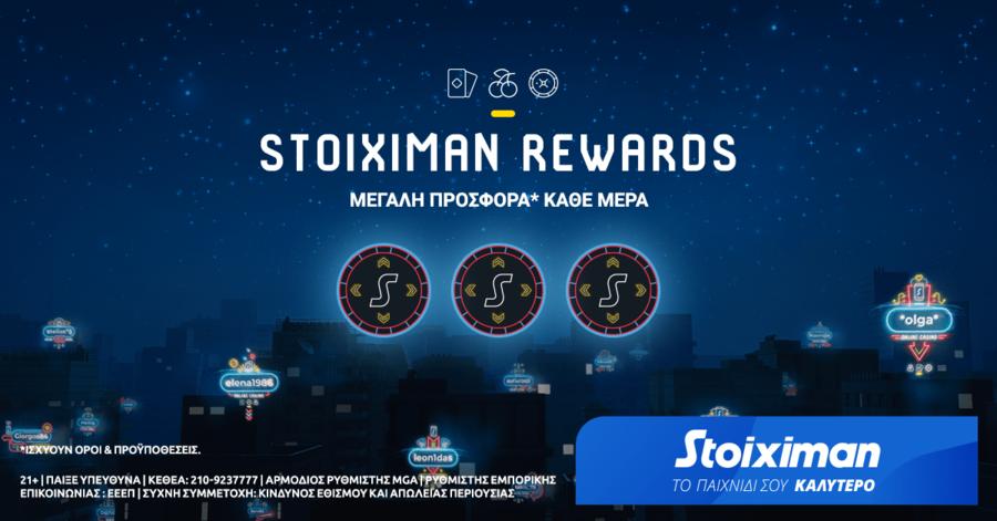Stoiximan Rewards: Συναρπαστικές προσφορές* Casino κάθε μέρα! (*Ισχύουν όροι & προϋποθέσεις)