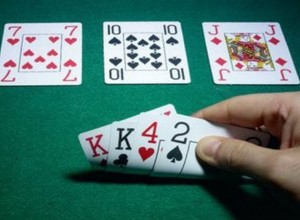Omaha Poker: Τρόπος παιχνιδιού και κανόνες