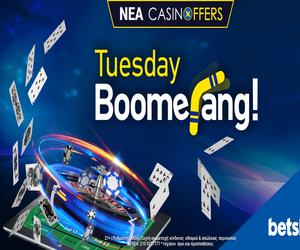 Tuesday Boomerang