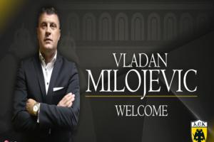 ΑΕΚ: Ανακοίνωσε τον Μιλόγεβιτς