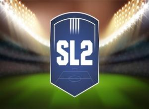 Στοίχημα Super League 2: Τα φαβορί για άνοδο και υποβιβασμό