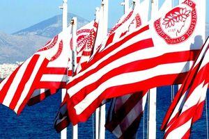 Ολυμπιακός: Θα κινηθεί νομικά κατά της ΕΠΟ για τη Ριζούπολη!