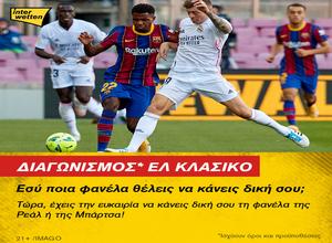 Live Blackjack με προσφορές* στο Casino του Pamestoixima.gr (*Ισχύουν όροι και προϋποθέσεις)