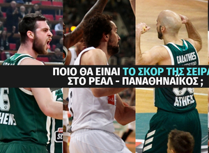 Playoffs Euroleague από τώρα στο Stoiximan.gr