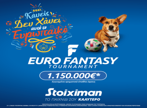 Fantasy για το Euro με 1.150.000€ εγγυημένα* στη Stoiximan! (* Ισχύουν όροι και προϋποθέσεις)