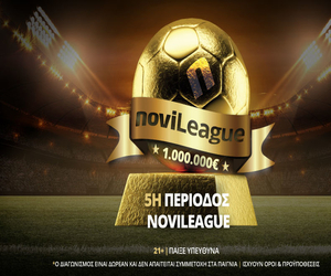 Novileague: Παιχνίδι με φόντο την κορυφή στη Βαλένθια