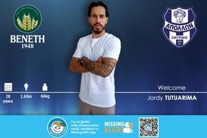 Απόλλων Σμύρνης: Ενισχύθηκε με Τουτουαρίμα στην άμυνα