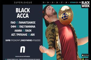Σούπερ προσφορά* στα ματς του ελληνικού πρωταθλήματος!  (* Ισχύουν όροι και προϋποθέσεις)