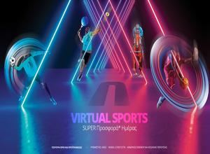 Κορυφαία προσφορά* στα Virtual Sports (*Ισχύουν όροι & προϋποθέσεις)