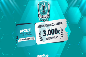 Novileague: Συγκρούσεις με φόντο την κορυφή των ομίλων   3.000€* για τους νικητές