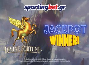 Κέρδισε €149.871 στο καζίνο της Sportingbet!
