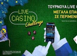 Φέτος το Live Casino της betshop.gr φέρνει δώρα