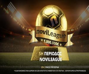 Novileague: Πέφτει η αυλαία στην Super League