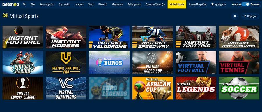 Virtual Sports στην Betshop: Παιχνίδια και αγορές